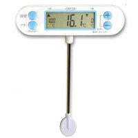 料理温度計ap-30のセンサー保護キャップ