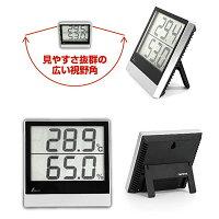 デジタル温湿度計SmartA73115