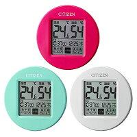 熱中症・インフルエンザ警告計つき携帯型デジタル温湿度計8RD208