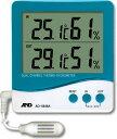 デジタル温度計:外部温湿度センサー付きデジタル温湿度計AD-5648A(卓上・壁掛)【郵送可¥260】【05P03Dec16】