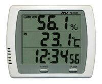 大画面デジタル温度計・湿度計・時計AD-5681