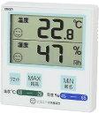 温湿度計:デジタル温度計湿度計CR1100B(壁掛・卓上)【メール便可¥260】【05P03Dec16】