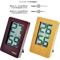 木枠で大画面のデジタル温湿度計CR-2200