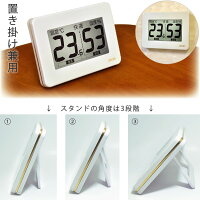 大きい数値で見やすいデジタル温湿度計CR3000の設置方法