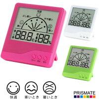 デジタル温度湿度計「Keens」BGO-15
