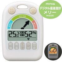 温湿度計:赤ちゃん用デジタル温湿度計「メリー」N-025