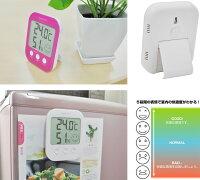 デジタル温度計・湿度計