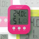 在庫僅少の為お1人様2点:部屋の快適度も表示!シンプル温湿度計!温湿度計:デジタル温度計&湿度...