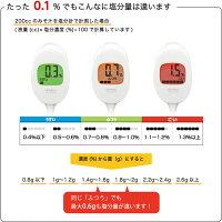 デジタル塩分計EN-902は0.1%単位測定のは塩分濃度計