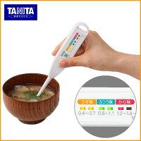 タニタ電子塩分計SO-303