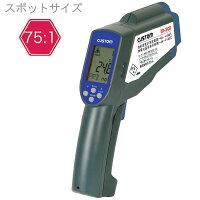 放射温度計:カスタム製レーザー付き非接触温度計IR-309