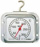 オーブン用温度計5493