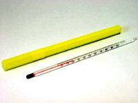 棒温度計:パン・ケーキ作り用ガラス棒温度計サーモ800