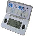 携帯型心電計「リードマイハート」RMH※日本語版※【送料無料】