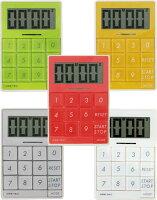 キッチンタイマードリテック時計付きタイマー「キュービック」T-192