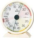 温湿度計:エンペックス温度計・湿度計EX-2841(卓上・壁...