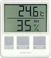 温湿度計:デジタル温度計湿度計O-214(壁掛・卓上)