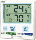 温度と湿度をデジタル表示するシンプルな温湿度計!温湿度計:デジタル温度計湿度計CR1100B(壁...