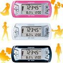 自分の1日の消費エネルギー量がわかる!活動量計:YAMASA消費カロリー計「マイ カロリー」MC-50...