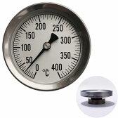 高温温度計:薪ストーブ煙突用温度計(0〜400℃)【メール便可¥320】
