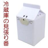 冷蔵庫を開けると喋りだすアザラシ「Fridgeezoo」FGZ-SL-JP【メール便可¥260】