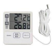 冷蔵庫温度計:外部センサー温度計O-285IV