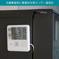 デジタル冷蔵庫冷凍庫温度計