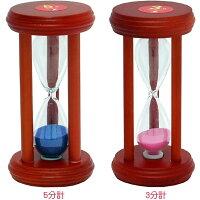 砂時計:3分計or5分計の木枠サンドタイマー