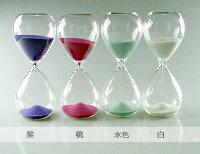砂時計:シンプルな15分計のガラス砂時計【楽ギフ_包装】【02P23may13】【RCP】
