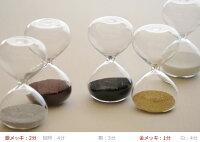 新製品砂時計の全色