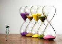 砂時計:シンプルな3分/5分計のガラス砂時計