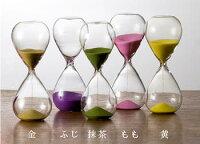 3・5分砂時計の砂の色見本