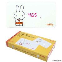 miffyの体重計MF-8192