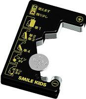 コイン電池の電池残量も測定できる電池チェッカーADC-10
