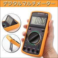 デジタルテスター(マルチメーター)DT9205A
