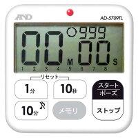 複数時間設定&くり返しできるデジタルタイマーAD-5709TL