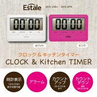 クロック&キッチンタイマーMCK-2