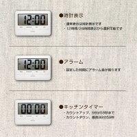通常は時計表示で便利なキッチンタイマー