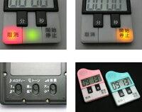 デジタルタイマーTD-382のメロディ