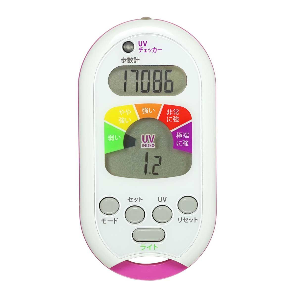 いま何度『UVチェッカー歩数計紫外線測定器(PS375)』