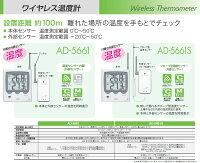 AD5661とAD5661Sの比較表