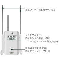 A&Dワイヤレス温湿度計用外部センサーAD-5663-01子機の名称