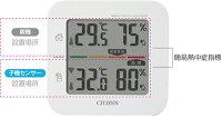 コードレス温度計THD501の本体画面