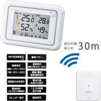 ワイヤレス温湿度計W-687の特徴