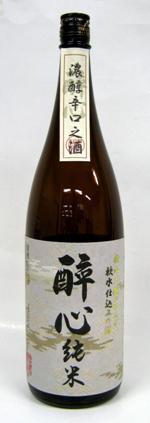 日本酒, 純米酒  1800ml.hn14