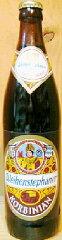ドイツビールヴァイエン ステファン・コルピニアン 500ml/20n