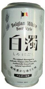 Belgium ベルギービール 白濁 缶 330ml/24本 3ケース白生缶リニューアル送料無料・北海道・...