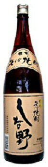 千曲錦酒造信州そば焼酎 しな野 25度 1800ml/6本.snbお届けまで12日ほどかかります