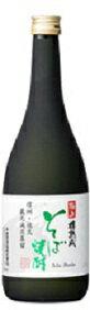 千曲錦酒造極上そば焼酎 千曲錦 25度 720ml/6本.snbお届けまで12日ほどかかります