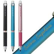 三菱鉛筆 グリップ シャープ